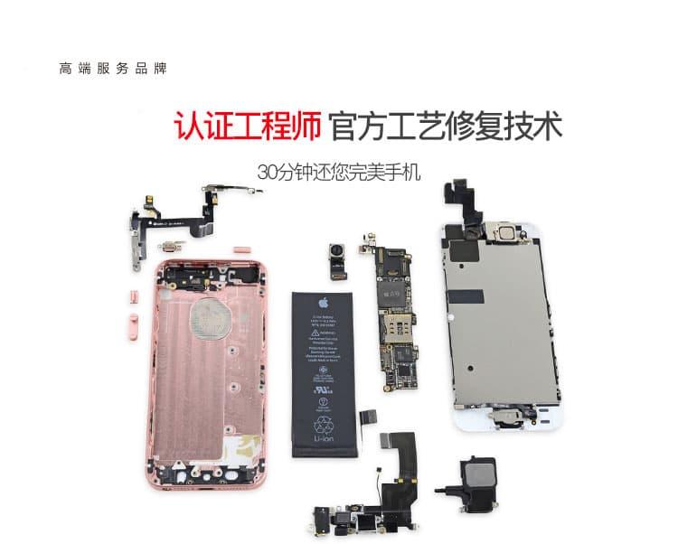 苹果六iphone6plus后置摄像头6s 6splus后摄像头6p 6sp照相头